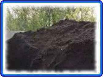 fekete föld, fekete föld szállítás, fekete föld árak, fekete föld szállítás árak
